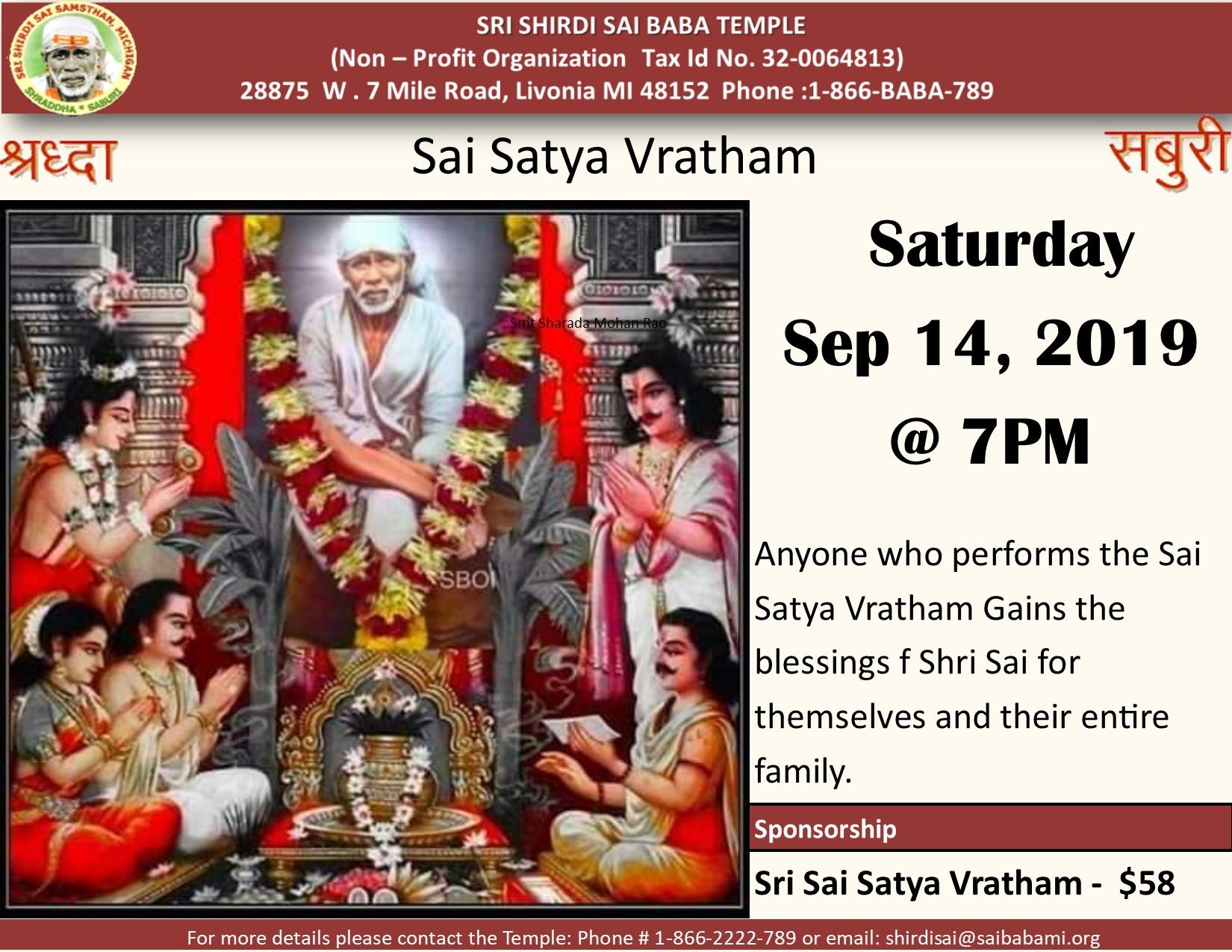 Welcome to Sri Shirdi Saibaba Temple ::